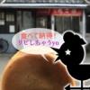 【一宮】絶品!あんこたっぷり1個90円の大判焼き「橋本屋」の旨さの秘密