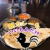 【岐阜県/柳津町】本格的なインドカレーのモーニングが400円で食べれる「インドカレ