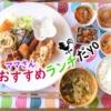 ※ランチ終了【岐阜県/笠松町】モーニングがオススメな「CAFE JaRing-co(じゃりんこ